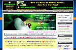 tokuten_hp39_150.jpg